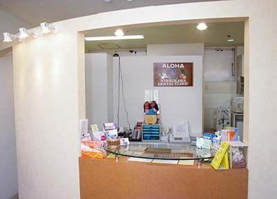 西新井駅東口 徒歩1分 西川歯科医院の写真2