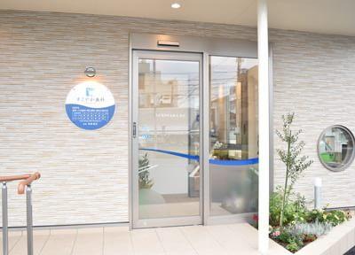 松山市駅 車15分 すこやか歯科の外観写真5