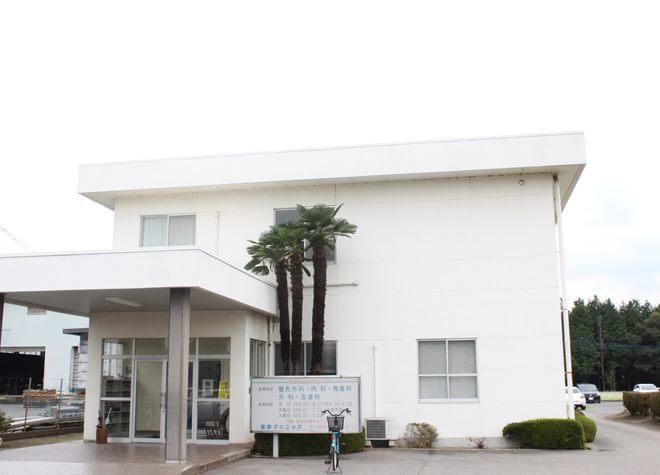 北真岡駅 出口車 13分 昆野クリニック歯科の院内写真7