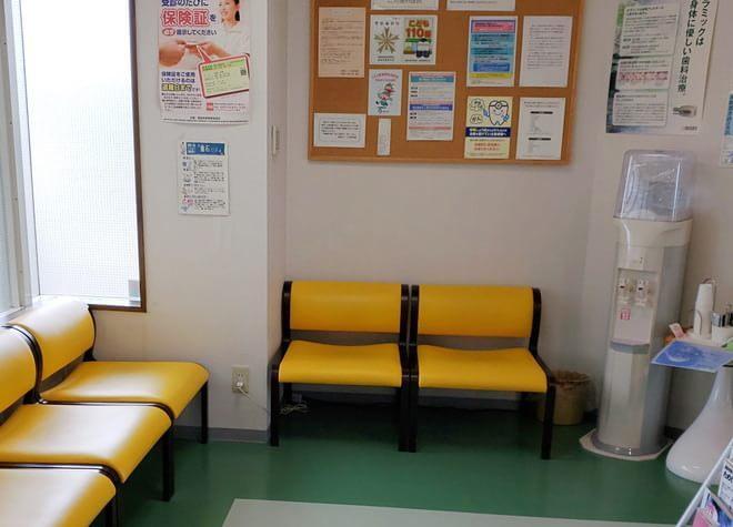 郡山駅(福島県) 西口車8分 ごん歯科医院写真4
