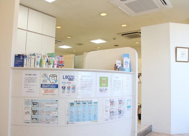 なのはな歯科医院の画像