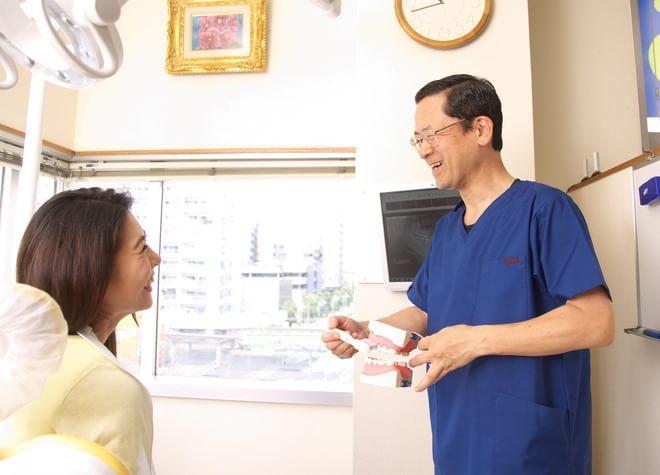 くらもち歯科医院の画像