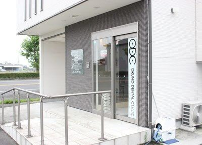 丸亀駅 出口 車5分 おくの歯科・矯正歯科クリニックのその他写真1