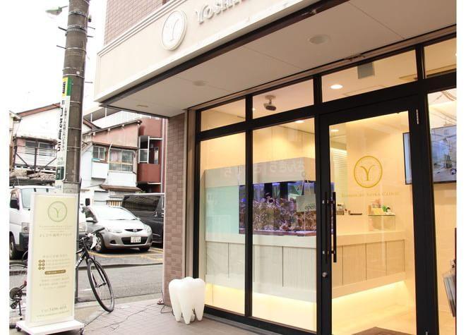 武蔵小山駅 出口徒歩 3分 よしひろ歯科クリニックの外観写真4