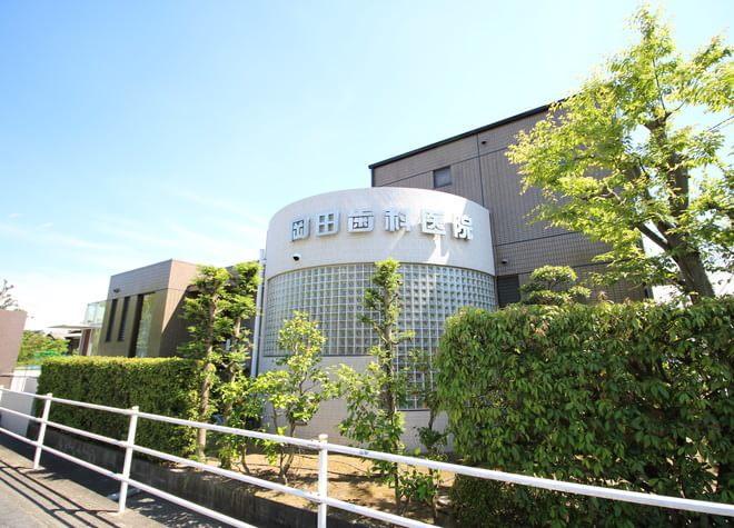 岡田歯科医院のスライダー画像4