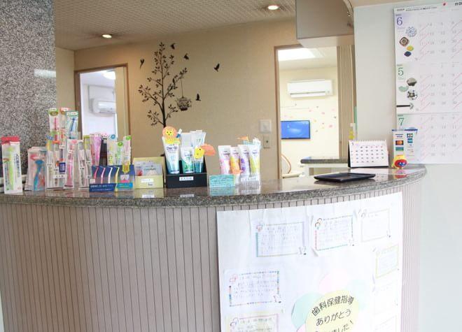 福山駅 南口徒歩 10分 ひらい歯科の院内写真2