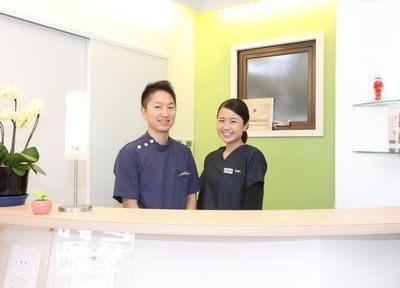 廣田歯科医院