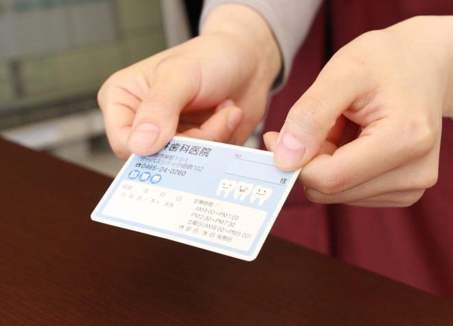 小田原駅 出口徒歩 2分 石井歯科医院の院内写真2