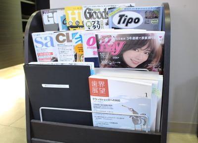 竹ノ塚駅 2番出口徒歩2分 竹ノ塚デンタルオフィスの院内写真4