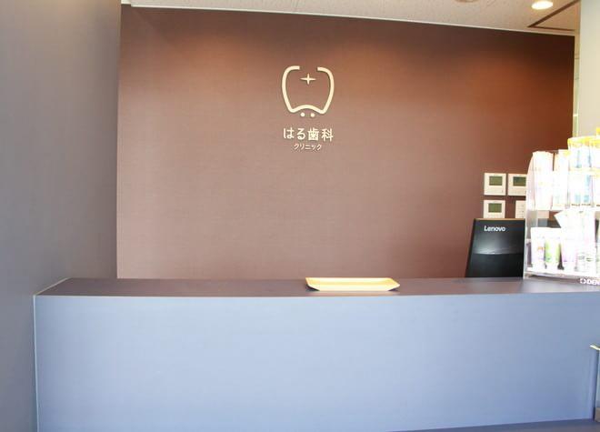 酒殿駅 出口車 7分 はる歯科クリニックの院内写真2
