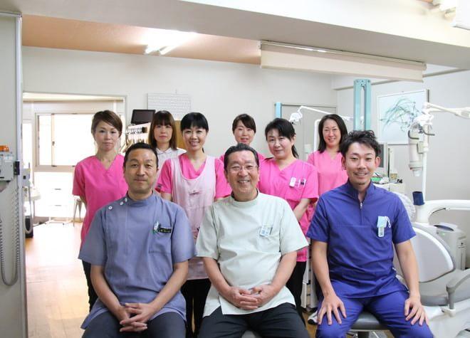 上橋歯科医院の画像