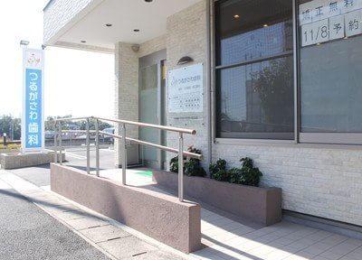 徳重駅 出口車4分 つるがさわ歯科写真7