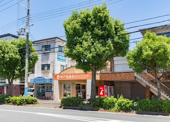 伊川谷駅 出口車5分 神戸西歯科クリニック写真7