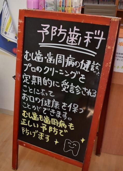 伊川谷駅 出口車 5分 神戸西歯科クリニックの院内写真5