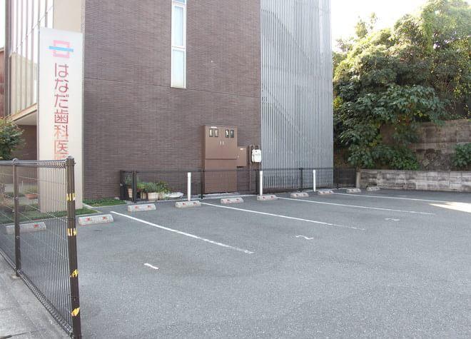 南小倉駅 出口徒歩 6分 はなだ歯科医院の外観写真4