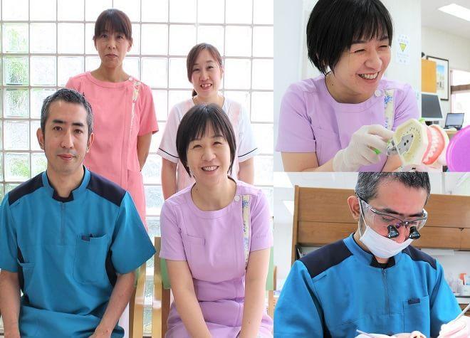 沼津駅 南口徒歩 13分 中央歯科医院写真1