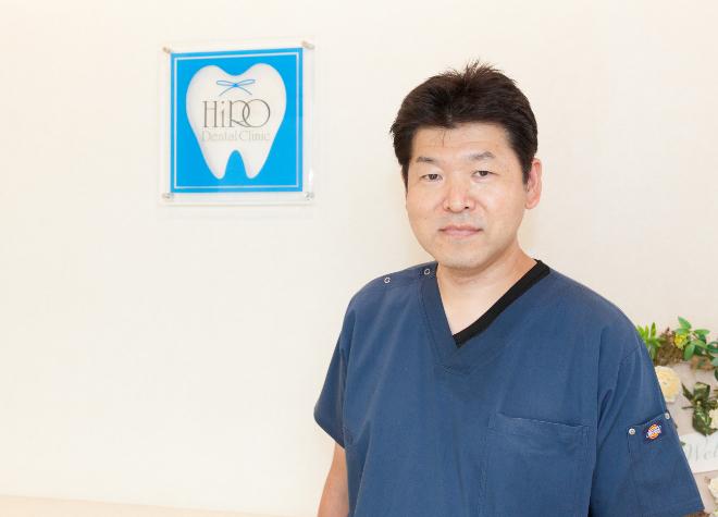 佐賀駅 南口車 8分 ひろ歯科クリニック写真1