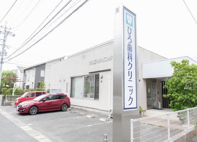 佐賀駅 南口車 8分 ひろ歯科クリニックの外観写真7