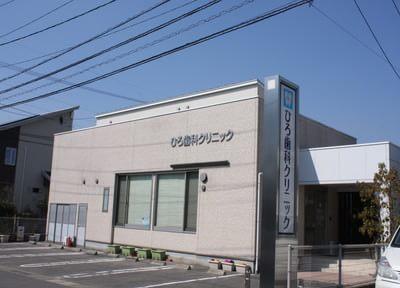 佐賀駅 南口車8分 ひろ歯科クリニックの外観写真4