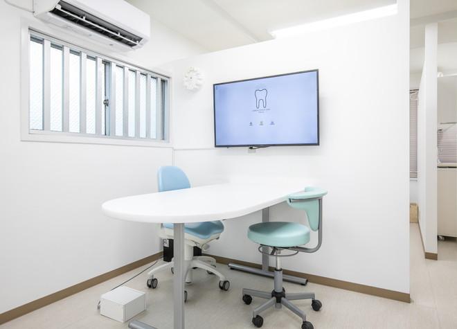 渋谷駅西口 徒歩4分 あけぼの歯科医院の写真6