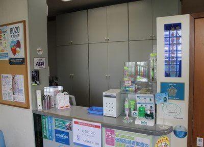 大島歯科医院の画像