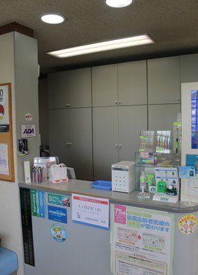 三河八橋駅 車8分 大島歯科医院の院内写真2