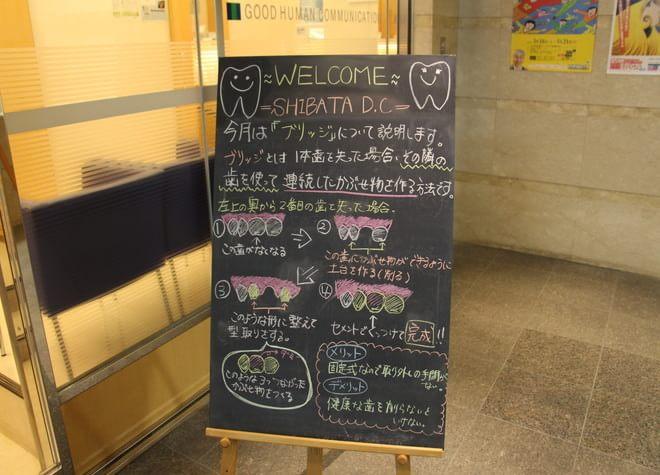 平和通駅 出口徒歩5分 柴田歯科医院の外観写真7