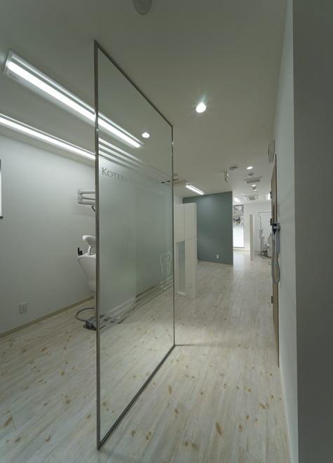 桃山御陵前駅 出口徒歩 3分 こてら歯科医院の院内写真2