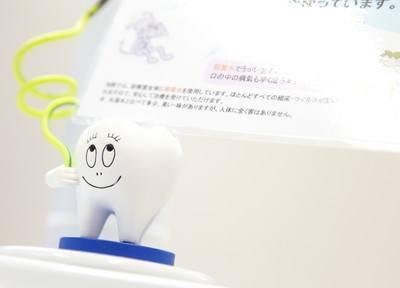 高槻駅 北口車8分 ましも歯科診療所の院内写真5