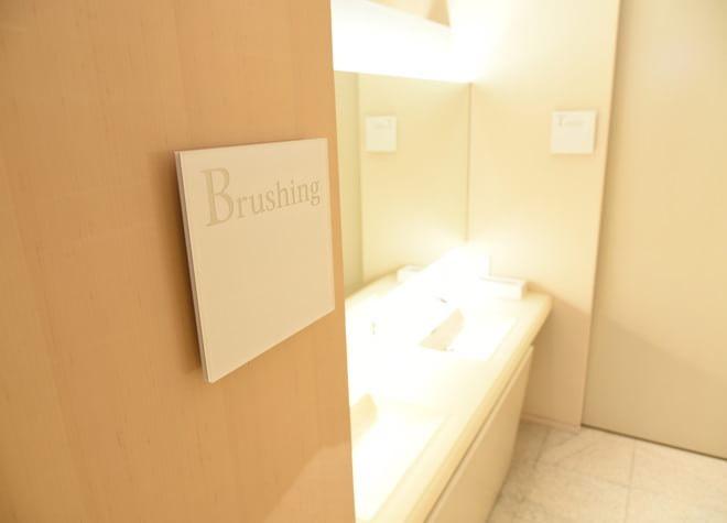 赤坂駅(福岡県) 5番出口徒歩 1分 永嶌歯科クリニックの院内写真5