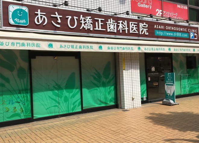 本厚木駅 東口徒歩5分 あさひ矯正歯科医院写真7