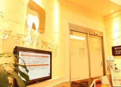 仙北町駅 出口車 7分 ヒデ・デンタルクリニックのその他写真3
