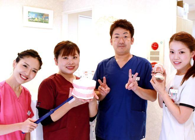 永福町歯科の写真1