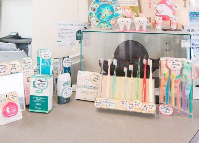 小山駅 出口車 6分 覚本歯科医院の院内写真5