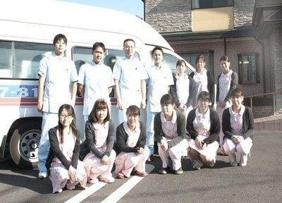 覚本歯科医院の画像