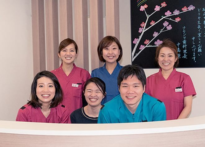 ナカシマ歯科の画像