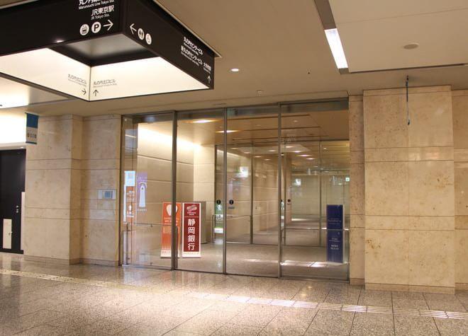 東京駅 丸の内北口徒歩 2分 丸の内オランジェ歯科・矯正歯科の外観写真5