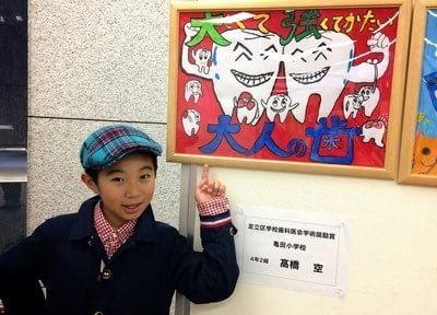 神田駅(東京都) 西口徒歩1分 吉田歯科医院写真5