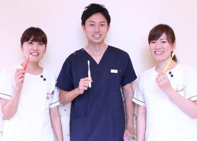 歯科川﨑医院あいおい
