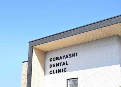 新津駅東口 徒歩5分 小林歯科医院の院内写真4