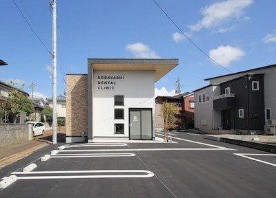 新津駅東口 徒歩5分 小林歯科医院の院内写真2