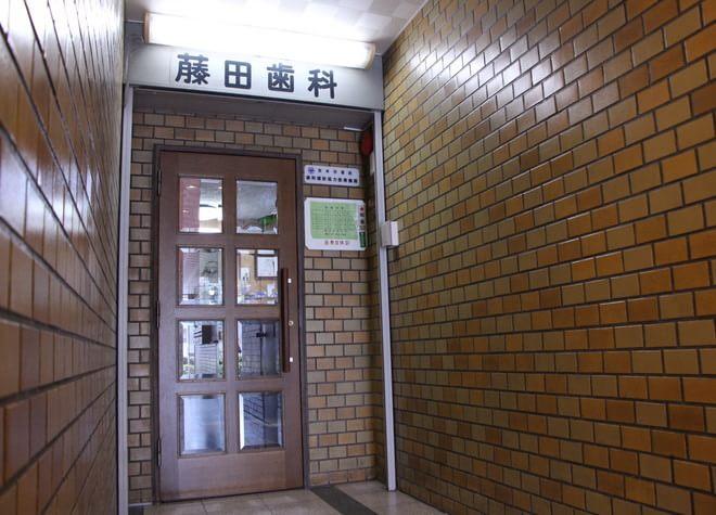 茨木駅西口 徒歩6分 藤田歯科医院(茨木市春日)の院内写真5