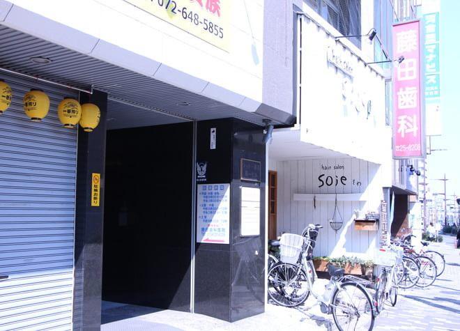 茨木駅西口 徒歩6分 藤田歯科医院(茨木市春日)の外観写真6