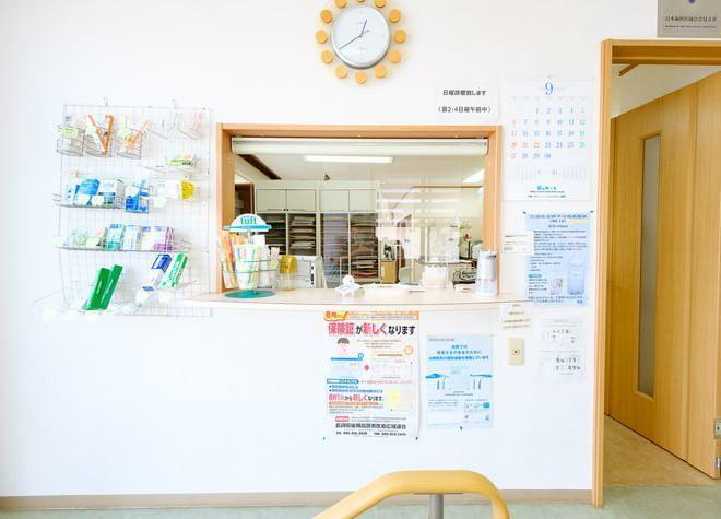 樫の浦停留所 徒歩 2分 山根歯科医院(西海市 樫の浦停留所)の院内写真6
