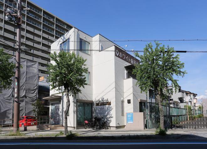 摂津富田駅 北口徒歩7分 ホワイト歯科医院写真7