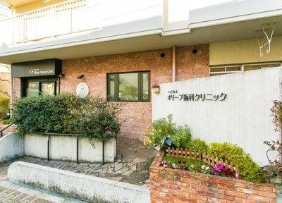 津田沼駅北口 徒歩3分 つだぬまオリーブ歯科クリニックの院内写真2