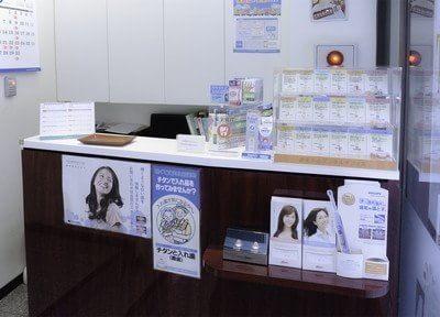 遊座大山デンタルオフィスの画像