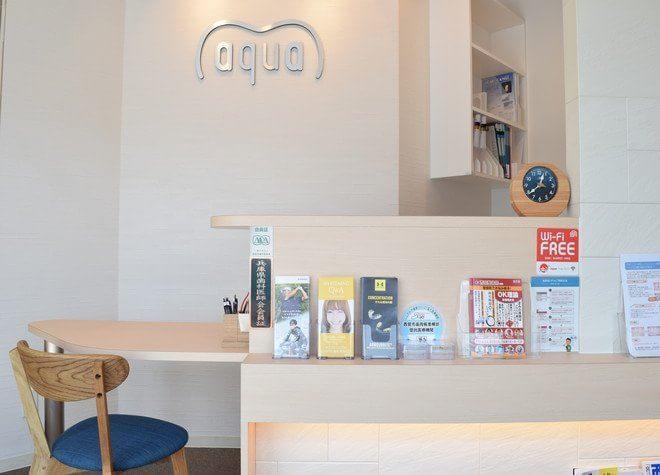 西宮駅(阪神) 出口徒歩 5分 西宮アクア歯科クリニックの写真4