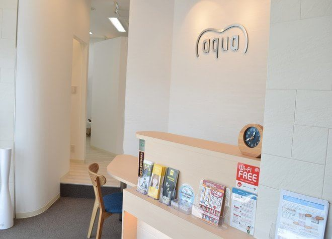 西宮駅(阪神) 出口徒歩 5分 西宮アクア歯科クリニックの院内写真5