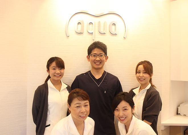 西宮アクア歯科クリニックの写真1